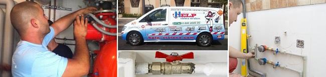 entretien de chaudière gaz ou fioul